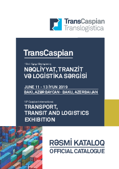 TRANSCASPIAN 2019 Official Catalogue
